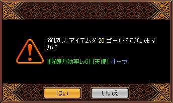 RedStone-06.04.19[01].jpg